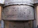 Электродвигатель ДКМ-1УХЛ4, фото №7