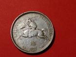 2 лит 1925 Литва photo 1