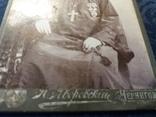 Економ Чернігівського єпарх.-го дому - Клімент.( Знак братства святого Міхаіла.). photo 3