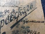 Економ Чернігівського єпарх.-го дому - Клімент.( Знак братства святого Міхаіла.). photo 7