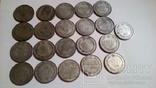 21 шт царских рублей. Копии.
