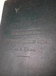 Проект и чертежи Киевского фуникулера 1905 год (Проектъ Михайловскаго канатного подъема)