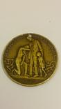Памятная медаль, Мучения немецкого народа, Веймарская республика, Германия 1923 год. photo 1