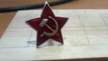 Красная звезда-кокарда с номером 1