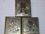Иконы 3шт.серебро.отличный подарок
