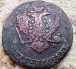 5 копеек 1767г СП М Екатерина 2-я