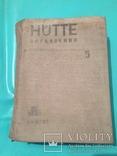 Hutte, том 5,1939, фото №2