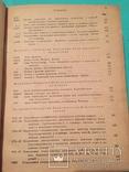 Hutte, том 5,1939, фото №11