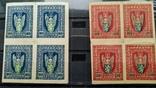 1919 г Западной области Украинской Народной Республики (ЗО УНР) квартблок, фото №4