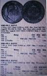 1 рупія 1835 року. Вільгельм ІІІІ Британська Індія (срібло). См. обсуждение. фото 4