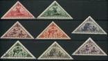 Тува 1936. 15-летие Тувинской Народной Республики (12-й выпуск) полная серия photo 4