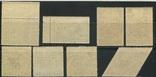 Тува 1936. 15-летие Тувинской Народной Республики (12-й выпуск) полная серия photo 5