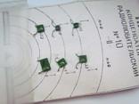 Набор конденсаторов КМ, фото №2