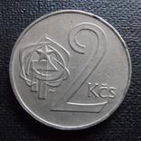 2 кроны 1986  Чехословакия    (П.2.14)~, фото №2