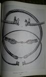 Украшения Скифии VII-IIIвв. до н.э., 1978г. photo 3