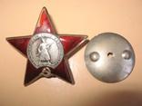 Боевой комплект разведчика:  на доке - Помощник нач. штаба по разведке), фото №2