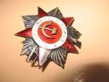 Боевой комплект разведчика:  на доке - Помощник нач. штаба по разведке), фото №7