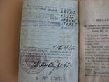 Боевой комплект разведчика:  на доке - Помощник нач. штаба по разведке), фото №12