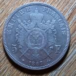 Франция 5 франков 1867 г. photo 1