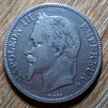 Франция 5 франков 1867 г. photo 2