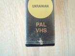 Відеокасета. Касета VHS. Ісус., фото №7
