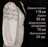 355. Полтавська вишиванка (з вирізуванням)