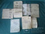 Документы от советских наручных часов, фото №2