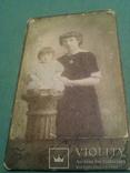 Фото царских времен Женщины с ребенком. Салон Бр. Клейманъ, фото №2