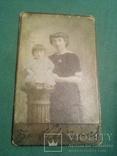 Фото царских времен Женщины с ребенком. Салон Бр. Клейманъ, фото №8