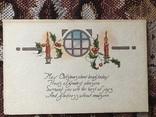 Открытка #1762 photo 1