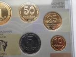 Річний набір обігових монет НБУ 2016 рік Годовой набор обиходных монет НБУ photo 7