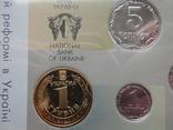 Річний набір обігових монет НБУ 2016 рік Годовой набор обиходных монет НБУ photo 9