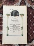 Открытка #1790, фото №2