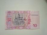 10 гривень 2015 року