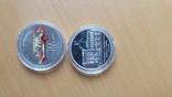 4 монети photo 4