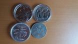 4 монети photo 1