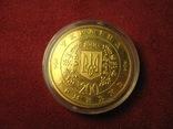 Шевченко Т.Г. (200 гривен 1996), фото №6