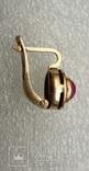 Серьга Серебро 925 Позолота, фото №11