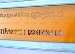 Немецкие линейки Standardgraph и Architekt, фото №7