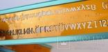 Немецкие линейки Standardgraph и Architekt, фото №9