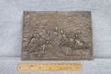 Картина рельефная ''грации в лесу'' бронза вес 930 грам, фото №11