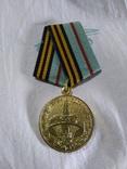 60 лет освобождения Белоруссии., фото №2
