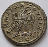 Тетрадрахма Траян Деций Антиохия photo 1