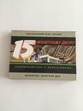 Монети України 2013 photo 1