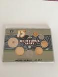 Монети України 2013 photo 2