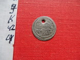 Пара Османы 1143 серебро      (К.42.4)~, фото №5