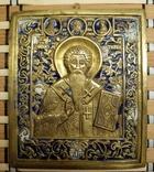 Икона священномученикa Антипа photo 3