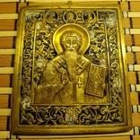Икона священномученикa Антипа photo 5