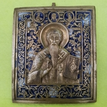Икона священномученикa Антипа photo 1