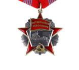 Орден Октябрьской революции (2 штуки), фото №9